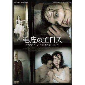 fur-dvd.jpg